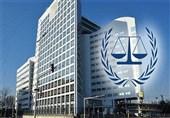 مخالفت فرانسه با تهدیدهای آمریکا ضد دیوان بینالمللی کیفری