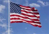 ABD'de İran Karşıtı Gizli Toplantı