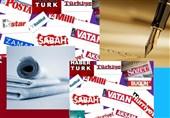 نگاهی به مطالب ستون نویسهای ترکیه|آکپارتی، باتلاق خاورمیانه و پرتگاه ادلب/ ترکیه و روسیه از خصومت به سوی شراکت