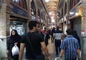 قلب تجارت تهران فرش شد + تصاویر