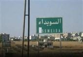 """شمارش معکوس برای آزادسازی کامل """"تلول الصفا"""" در السویداء"""