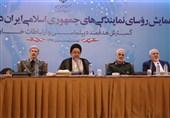 وزیردفاع در جمع سفرای ایرانی خارج از کشور سخنرانی کرد