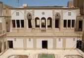 خانه تاریخی «رئیسی» اردبیل مرمت شد