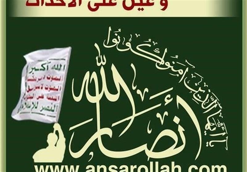 واکنش انصارالله به اقدامات تجاوزکارانه نظامیان سعودی در استان اشغالی المهره یمن