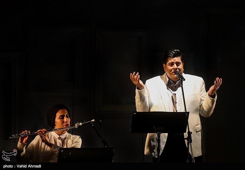 کنسرت - نمایشی با اجرای سالار عقیلی و مارال فرجاد به روایت عکس