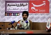موسوی لارگانی بار دیگر رئیس مجمع نمایندگان استان اصفهان شد