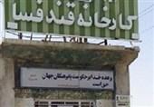 فارس| وضعیت نامعلوم کارخانه قند فسا؛ کارگران 3 ماه حقوق دریافت نکردند
