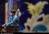 سی و هفتمین دوره مسابقات بینالمللی قرآن کریم در حرم مطهر رضوی برگزار میشود