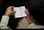 ششمین دوره مسابقات سراسری قرآن کریم قوه قضائیه در قم برگزار میشود