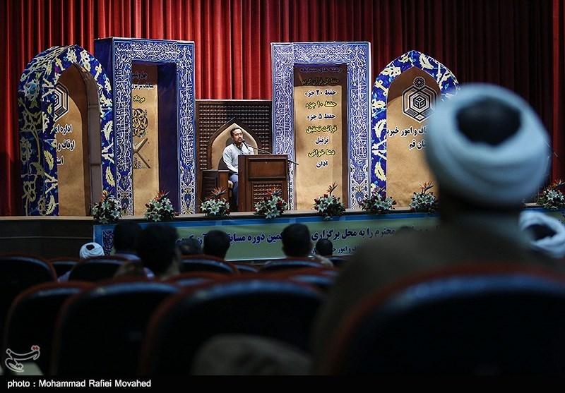 اسامی حافظان راه یافته به مرحله نهایی مسابقات سراسری قرآن اعلام شد