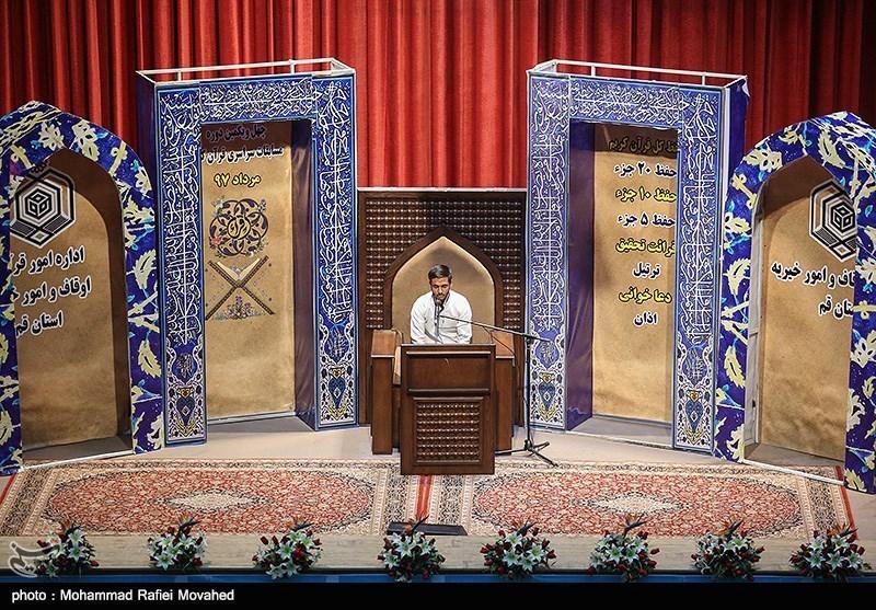 26 قاری قرآن، راهی استان مرکزی میشوند + اسامی