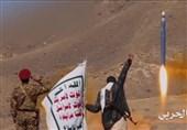 Yemen Fires Homegrown Ballistic Missile at Saudi Mercenaries