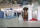 دوازدهمین نمایشگاه تخصصی صنعت، معدن و ابزارآلات در اراک برگزار میشود