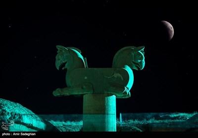 طولانی ترین خسوف قرن در مجموعه جهانی تخت جمشید - عکسها با تکنیک دابل اکسپوژر عکاسی شده است