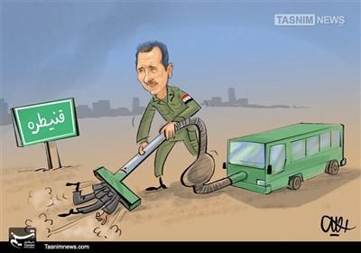 امریکی حواریوں سے شامی سرزمین کی صفائی!
