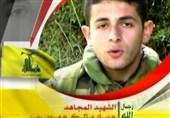 مجاهدان حزب الله|شهید جهاد مالک حمود:سلام بر شما که تلخی شکست را به کام دشمنان چشاندید