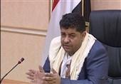 Husi: Saldırganların Yemen'de İşlediği Cinayet Düşünülenlerin Ötesinde