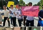 تجمع دانشجویان دانشگاه شهیدبهشتی در اعتراض به بازدید آژانس اتمی از دانشگاهها