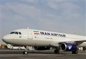 اترک هواپیمای فروخته شده به ایرانایرتور را پس گرفت