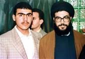 """""""Nasrallah'ın Şifresini Çözmek"""""""