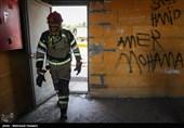 مرکز آموزش بینالمللی آتشنشانی تهران