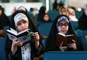 قم| 5 هزار بانوی حافظ و قرآنپژوه در مسابقات بینالمللی قرآن امام علی(ع) شرکت کردند