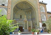 Imam Khomeini Mosque: A Beautiful Mosque near Tehran Grand Bazaar