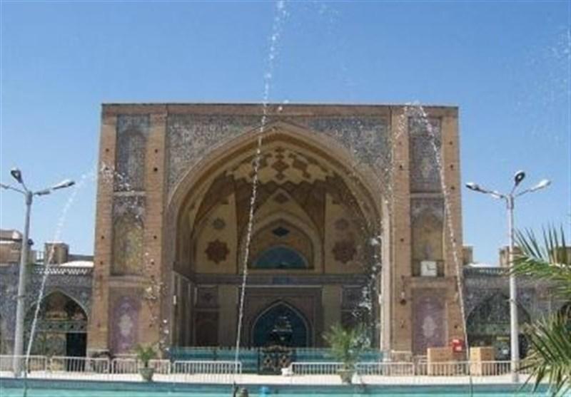 Imam Khomeini Mosque: A Beautiful Mosque near Tehran Grand Bazaar
