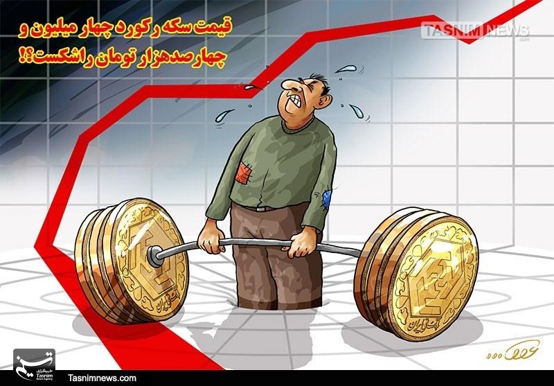 حباب یک میلیون و 100 هزار تومانی سکه/ چرا طلا گران شد؟
