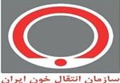 """سازمان انتقال خون ایران """"مرکز پیوند"""" کشور میشود؛ تهیه بانک اطلاعاتی اهداکنندگان خون"""