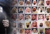 درخواست سازمان ملل برای آگاهی از وضعیت 20 فعال زندانی در عربستان