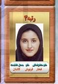 اصفهان| رتبه چهار کنکور انسانی: میخواهم در رشته حقوق ادامه تحصیل دهم؛ کلاس کنکور نرفتم