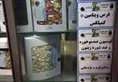 فعالیتهای عطاریهای بدون مجوز در استان قزوین ممنوع شد