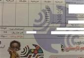 جزئیات افزایش حق اشتراک تلفن ثابت در کشور/ تهرانی ها باید 8 هزار تومان بپردازند