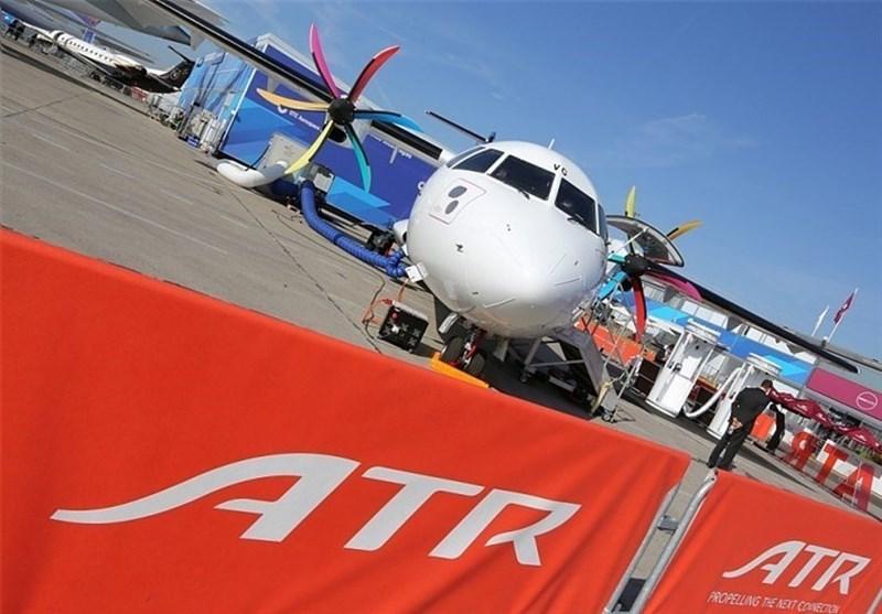 Fransa: ATR Uçağı İçin ABD'den Muafiyet Almaya Çalışıyoruz