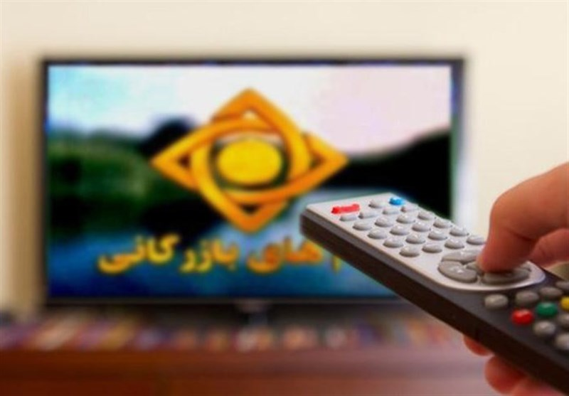 بیتوجهی پیام بازرگانی به کودک تلویزیون!