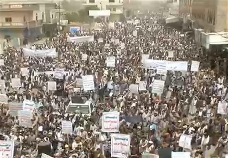 یمن میں امریکی سعودی جارحیت کے خلاف مظاہرے/ سعودی اتحادیوں کےخلاف جنگ جاری رکھنے کا عزم