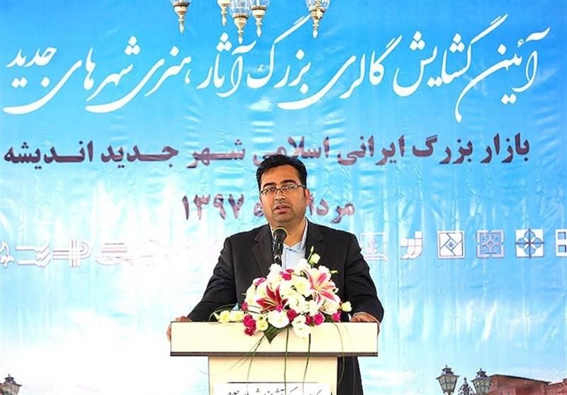 نیاز 1000 میلیارد تومانی پردیس برای تامین خدمات روبنایی/ افتتاح قطار کرج-هشتگرد در سال 97