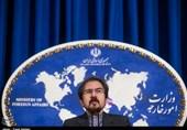 İran'dan BAE Ve Bahreyn'in İddialarına Tepki