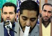 نمایندگان قرآنی استان تهران در مسابقات کشوری معرفی شدند