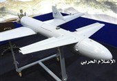 Saudi Mercenaries' Command Center Hit by Yemeni Drone