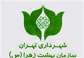 """جوابیه سازمان بهشت زهرا(س) در خصوص ماجرای سرقت سنگ مزار پدر شهید """"کاظمی مقدم"""""""