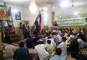 مشہد مقدس میں شہید علامہ عارف حسین الحسینی کی 30ویں برسی