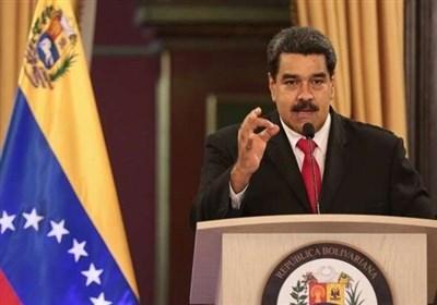 ونزوئلا روابط دیپلماتیک با آمریکا را قطع کرد