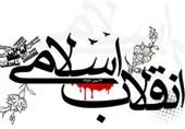 یزد | مردم تشنه شنیدن دستاوردهای انقلاب اسلامی با روشهای بدیع و نو هستند
