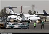 راهاندازی پرواز رشت-بندرعباس ایران ایر از 18 خرداد