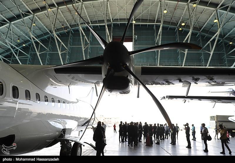 آتش سوزی موتور هواپیمای ATR هما تکذیب شد/ نقص جزئی در پره یکی از موتورها