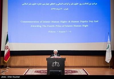 سخنرانی آیتالله آملی لاریجانی رئیس قوه قضاییه در مراسم بزرگداشت روز حقوق بشر اسلامی و کرامت انسانی