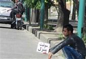 معرفی مراکز غیرمجاز گردشگری مذهبی و درمانی یک محله تهران به پلیس