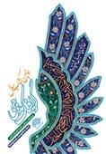 اولین کتاب سال گرافیک مذهبی در حوزه هنری رونمایی میشود